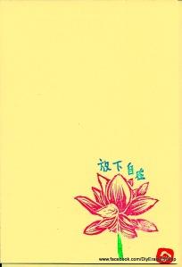 lotus peace 001