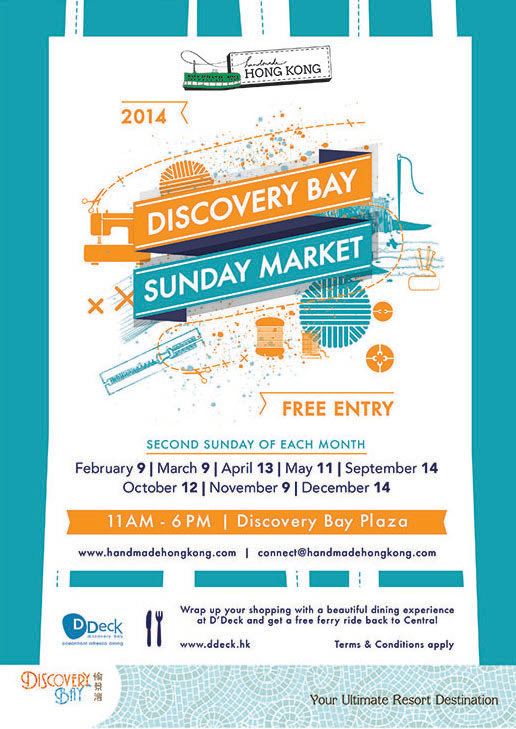 Discovery Bay Market Poster
