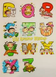 abc stamp9